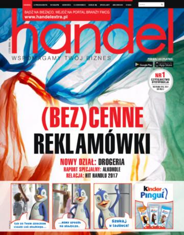 Okładka magazynu 10 (335) 2017-10