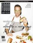Food Service nr. 179/2018. Miesięcznik z branży HoReCa. 👉 W numerze: Tadeusz Müller - wymyślę ci restaurację. Wywiad z Amandą Cohen, właścicielką i szefową kuchni nowojorskiej restauracji Dirt Candy. Raport: Śniadania w hotelach. ℹ️ 78 stron