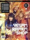 Food Service nr. 2/2019. Miesięcznik z branży HoReCa. 👉 W numerze: Vegan Ramen Shop; Hedonistyczny fast food po sąsiedzku. Ranking 99 największych siesi gastronomicznych w Europie. ℹ️ 82 strony
